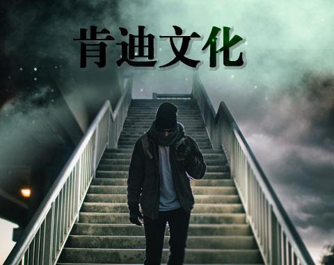 杭州肯迪文化艺术策划有限公司