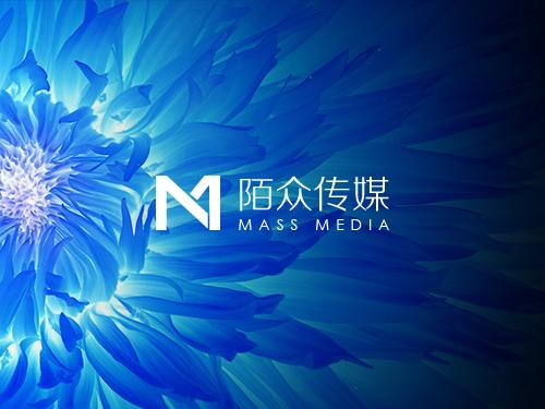 上海陌众传媒有限公司