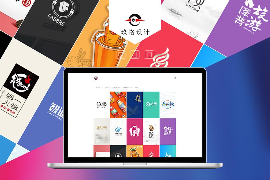 上海网站建设公司制作网站的目的是什么?