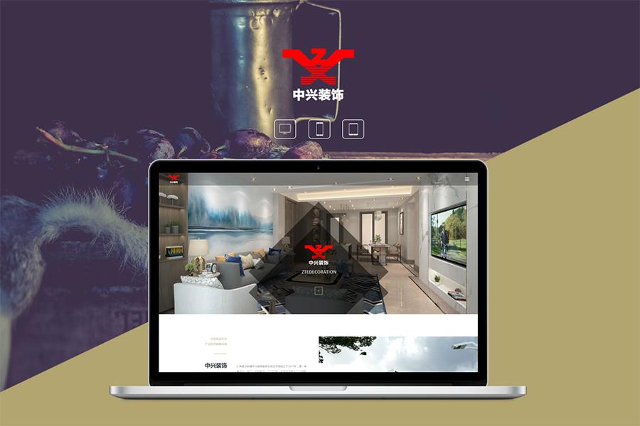 上海网站建设公司分析下静态、自适应、流式、响应式四种网页布局有什么区别