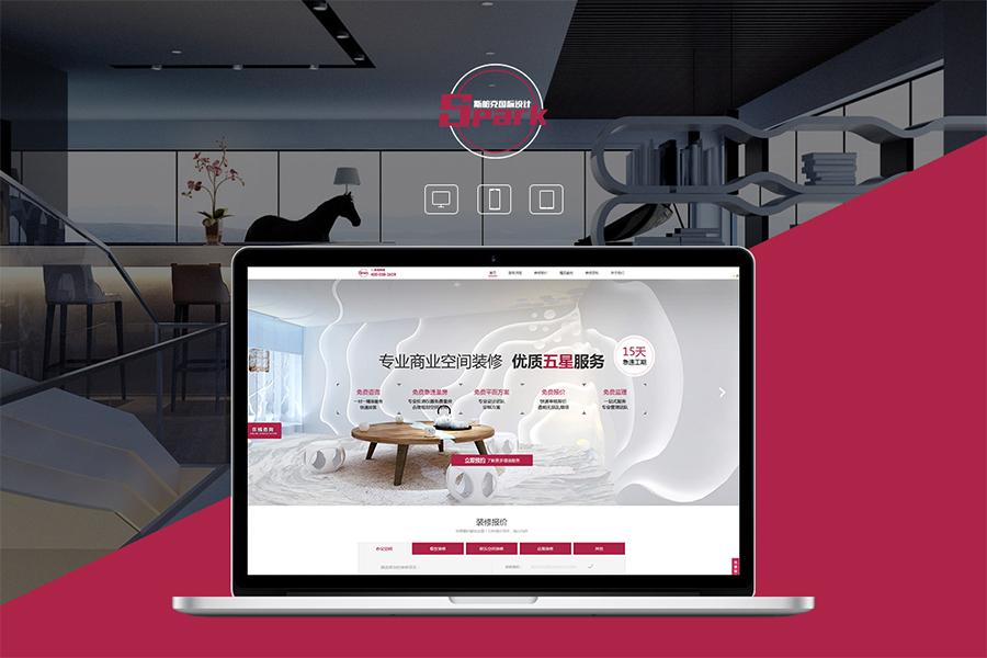 上海网站高端建设公司制作的响应式网站有什么样的特点