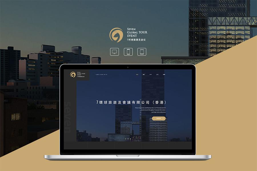 上海网站建设全包下来一共需要多少钱?