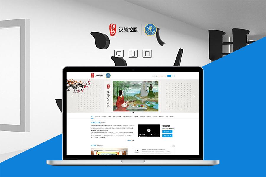 上海网站建设公司做网站的价格一般多少钱?