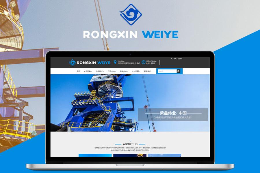 上海专业网站建设公司哪家比较好?