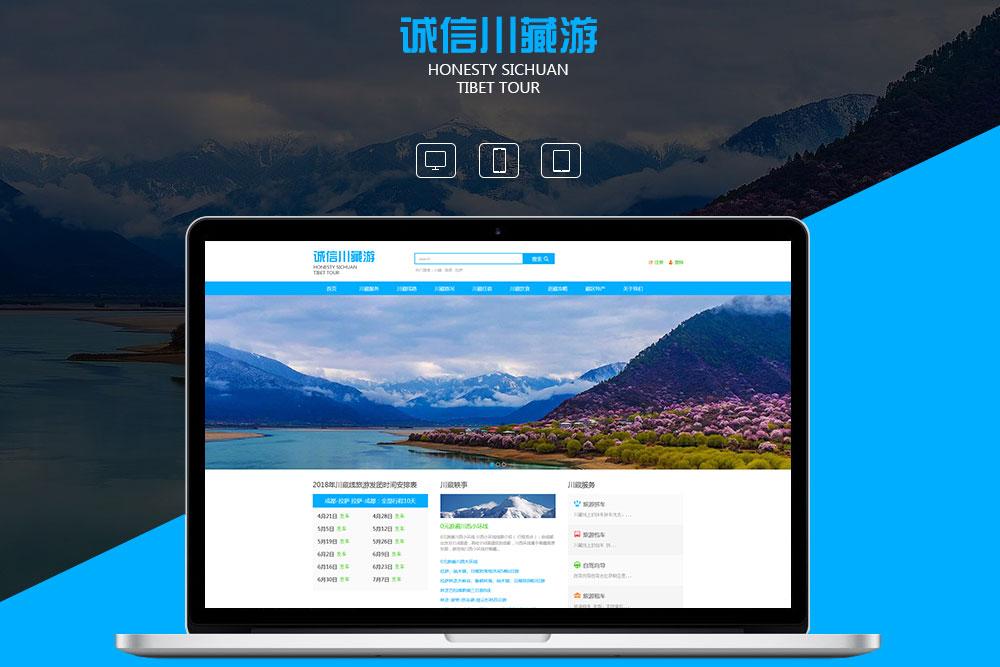 上海网站设计建设公司制作网页的流程有哪些?