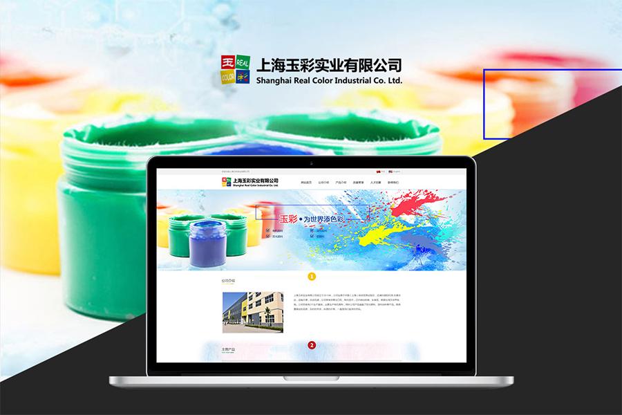上海外贸网站建设公司制作一个中英文双语的网站需要花费多少钱?