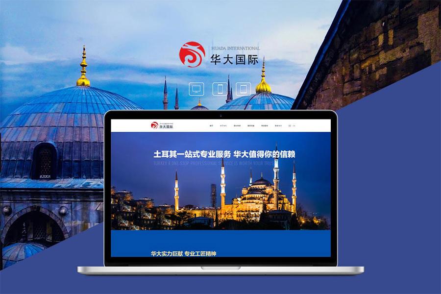 上海网站建设公司设计开发一个网站需要注意哪些?