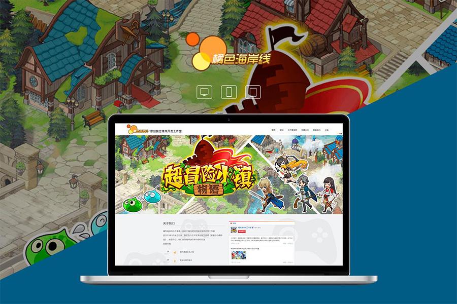 上海企业网站建设公司制作企业网站的导航栏都需要有哪些?