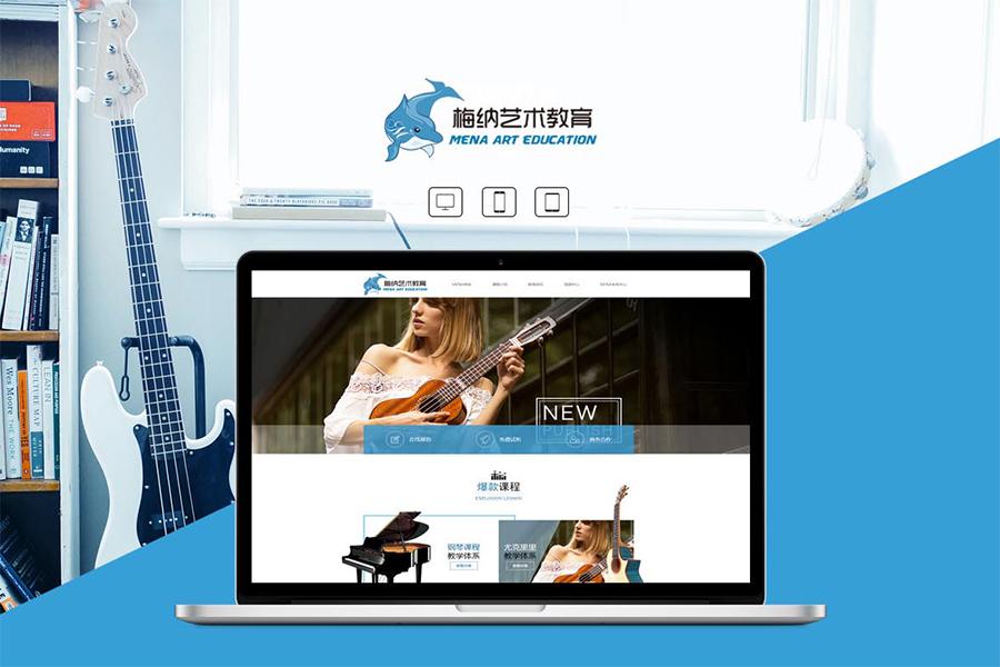 上海专业网站建设公司制作的响应式网站是什么样的网站呢?