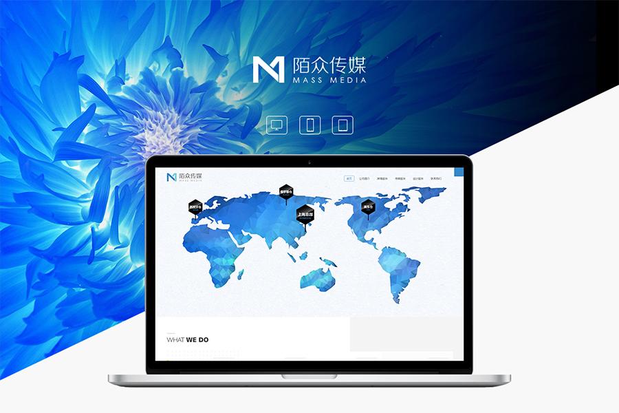 上海专业网站建设公司是如何来规划企业网站的制作?