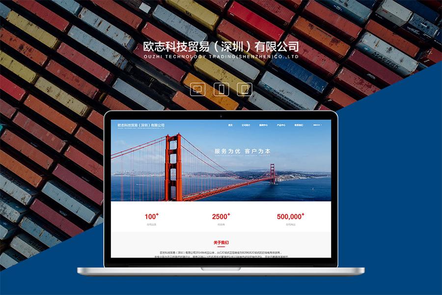 上海网站制作建设公司制作网站需要花费多少钱?