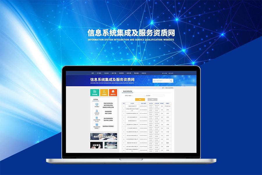 网站开发上海的建站公司都有哪些?