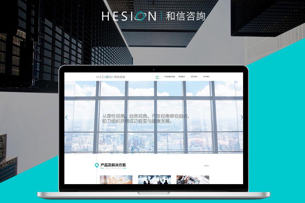 上海医院网站建设公司哪家靠谱?