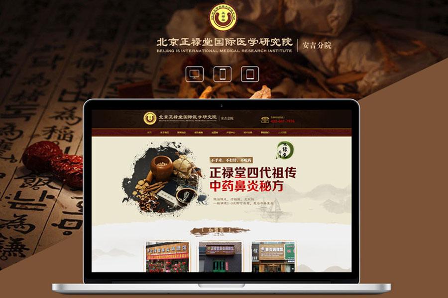 宜春网站建设告诉你展示型网站的布局类型