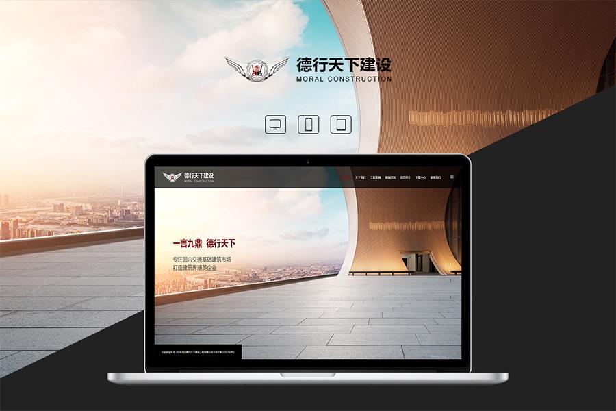 江西建设网站讲解顶级和www二级、三级域名的区别