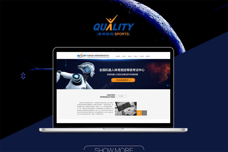 通辽有创意的网站建设在做网站设计要避免的几个问题
