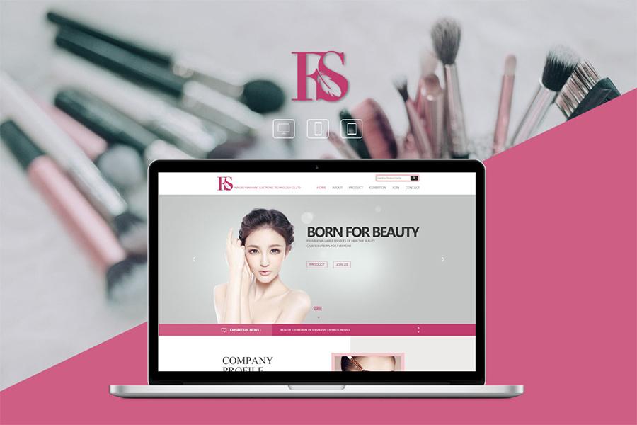 选择网站建设对一个鄂尔多斯公司的优势