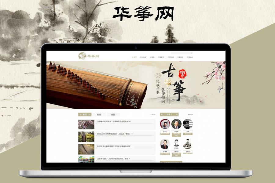 柳州企业网站建设的五大要素决定了网站能否被用户所喜爱