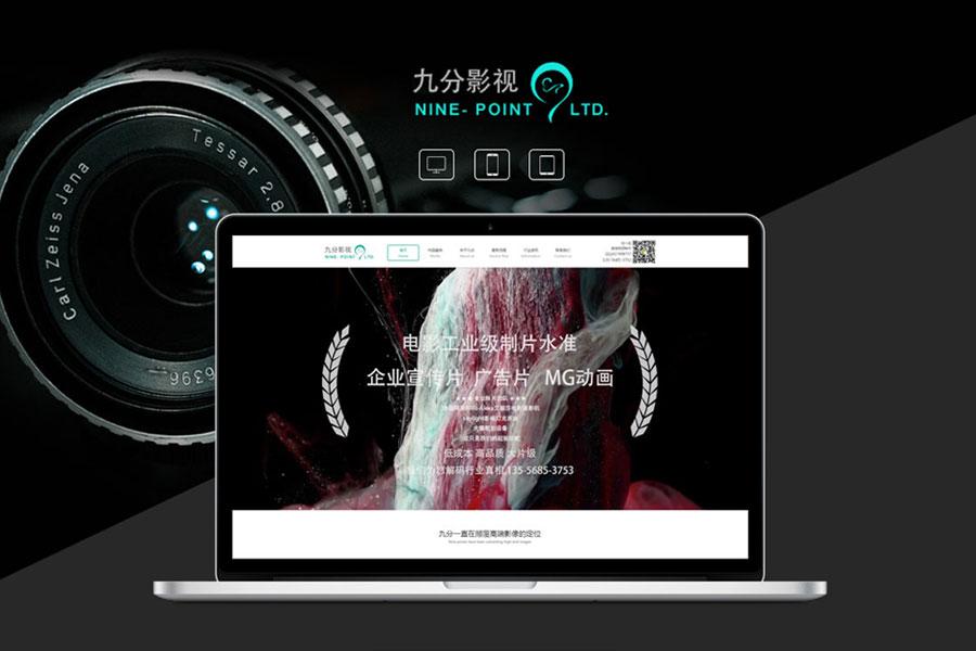 如何建设柳州企业网站吸引更多的人?