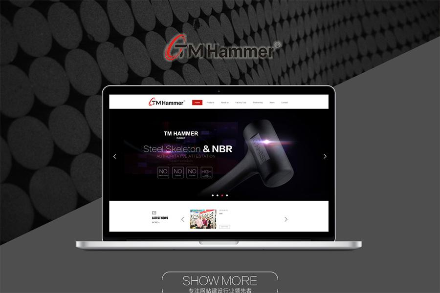 上海网站设计公司做的外贸型与其他类型网站区别在哪里?