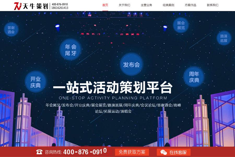 上海网站制作公司如何恰当挑选网站网站域名因素共享