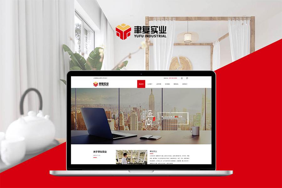 上海网站制作公司推广型网站都有哪些优点