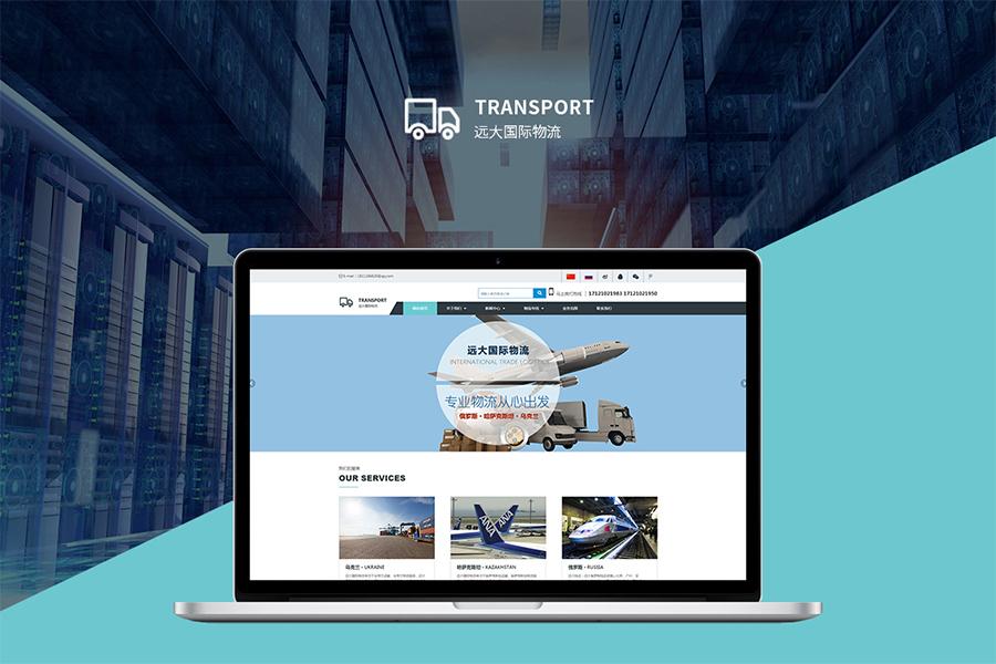 上海网站开发公司关于移动互联将来的发展趋向见解
