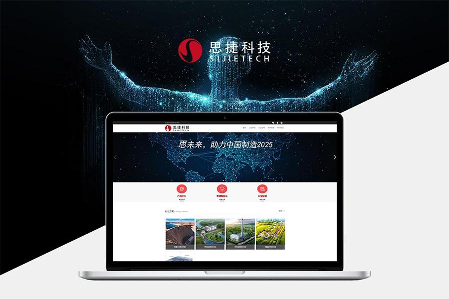 上海网站制作公司企业在建设营销型网站的时候要考虑的问题