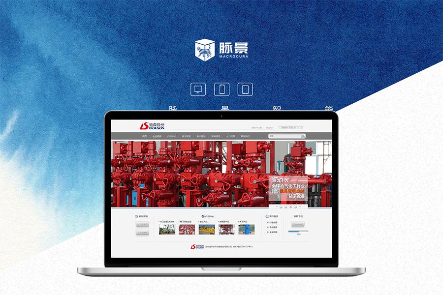 上海网站开发公司告诉你在线教育平台进入黄金时代