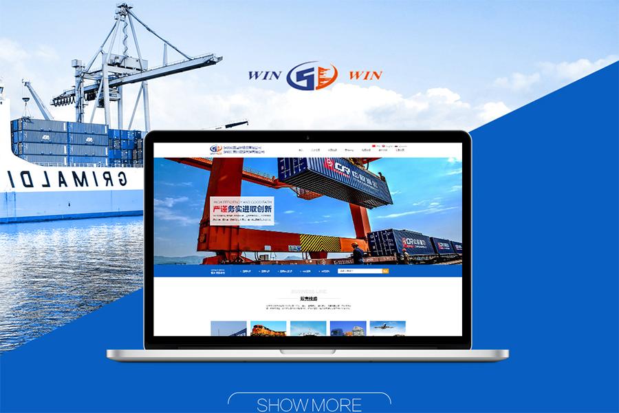 上海做网站公司网站新上线应该注意哪些问题