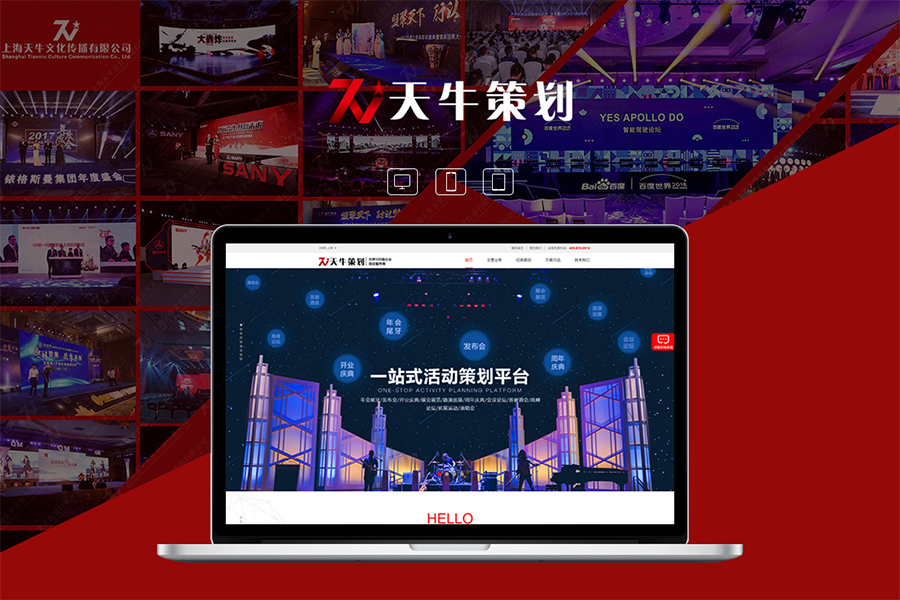 上海网站建设公司跟大家谈一下如何获取高质量外链的方法
