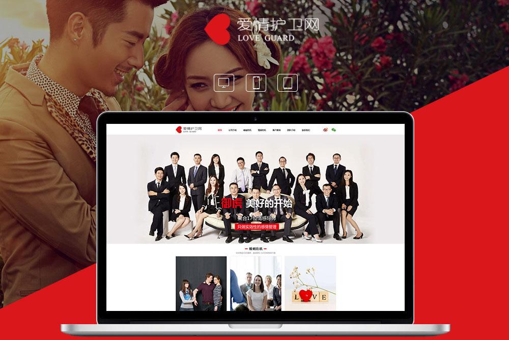 上海做网站公司建立手机网站是要注意哪些