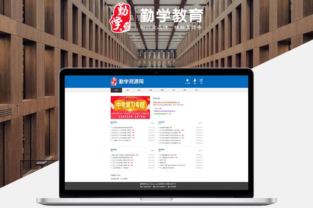 上海网站开发公司介绍网站的三大功能你知道吗