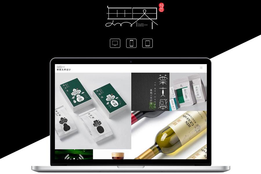 上海网站制作公司的作用和重要性