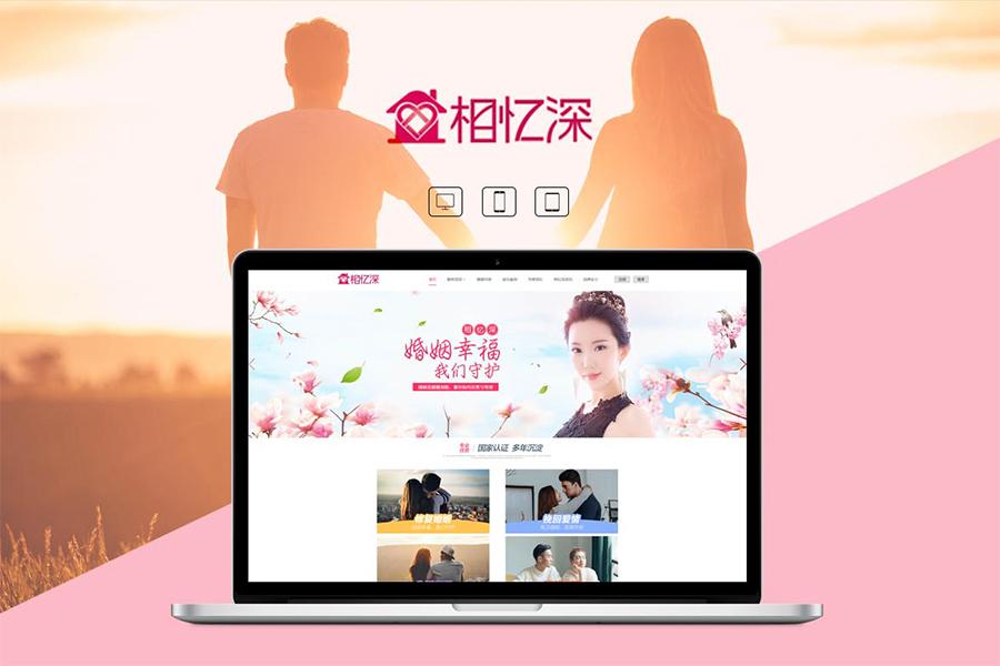 上海做网站公司提醒客户未来小程序的发展火爆