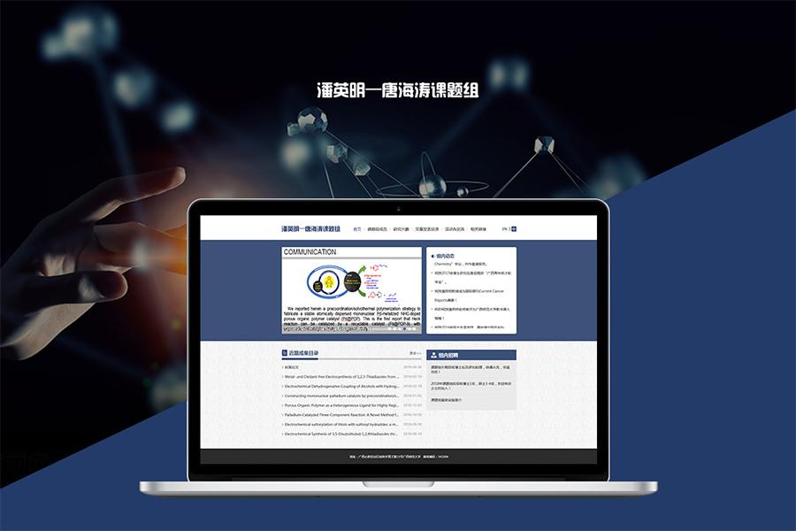 上海网站制作公司有效的招生流量关于在线教育平台