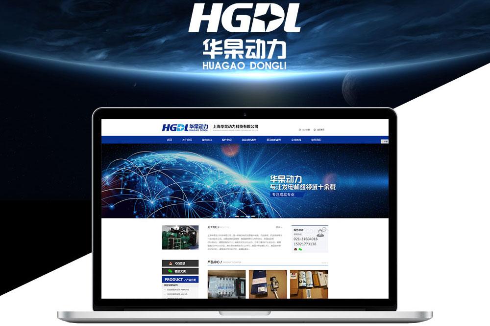 上海网站建设公司如何建好企业门户网站
