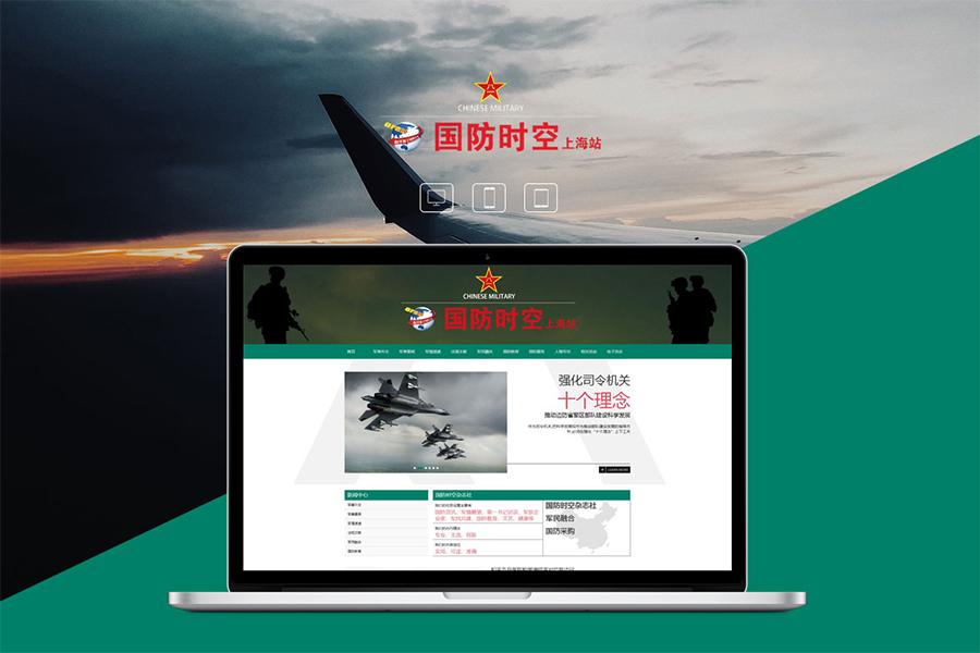 上海网站开发公司如何正确利用Banner图