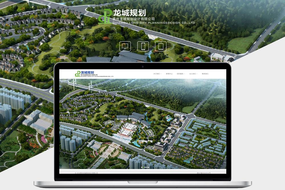 上海网站制作公司这些案例让你找到灵感