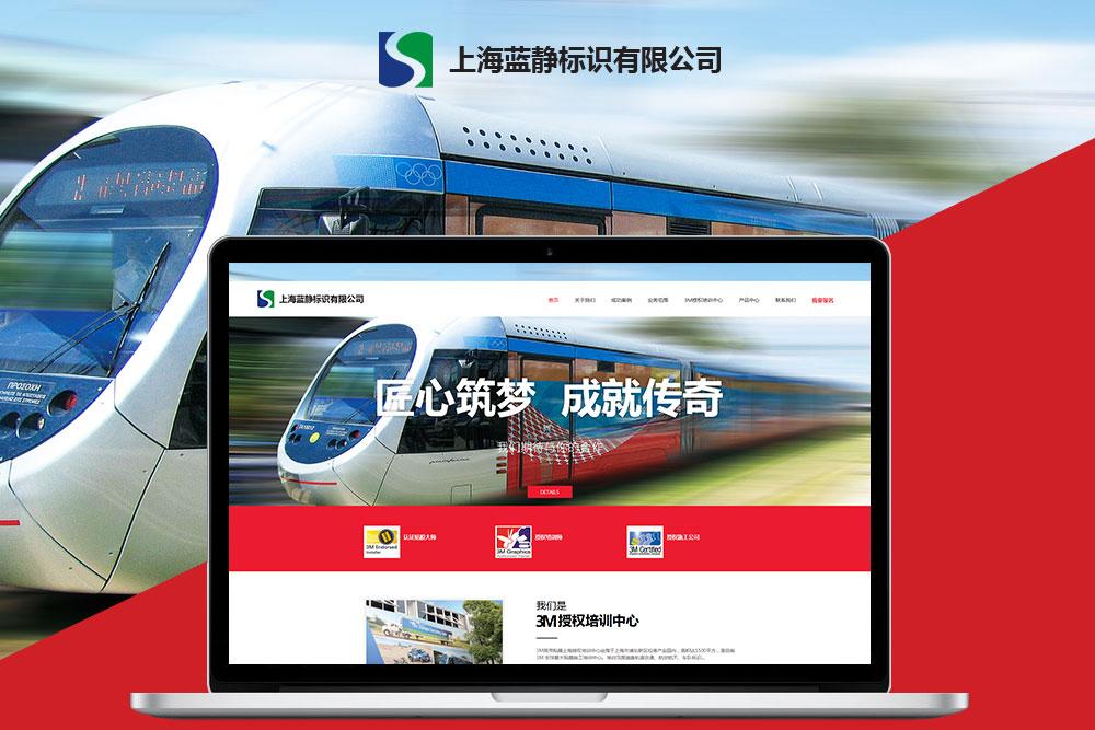 为什么上海网站制作公司会使用全屏图片做背景