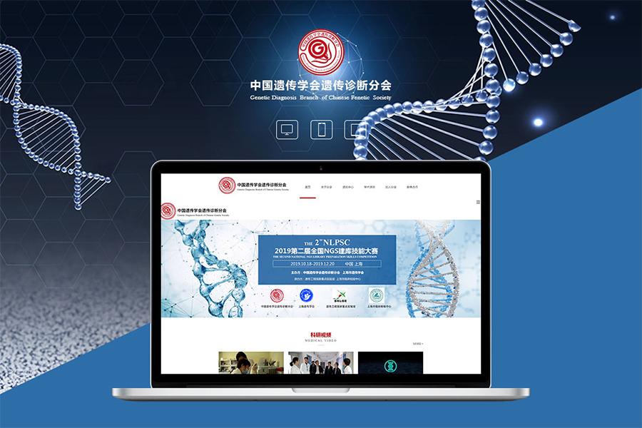 上海网站制作公司七个制作步骤让你的LOGO与众不同