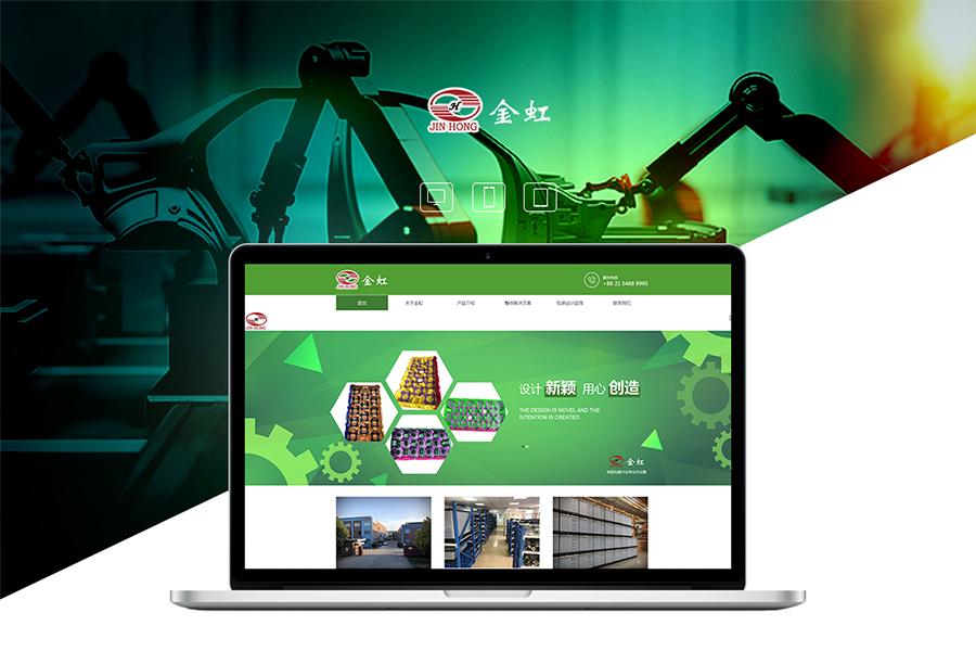 上海网站制作公司页面中的图片真的很重要