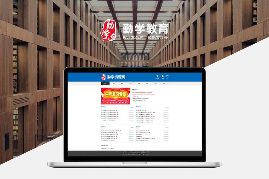 上海网站设计公司中间距和形状如何运用