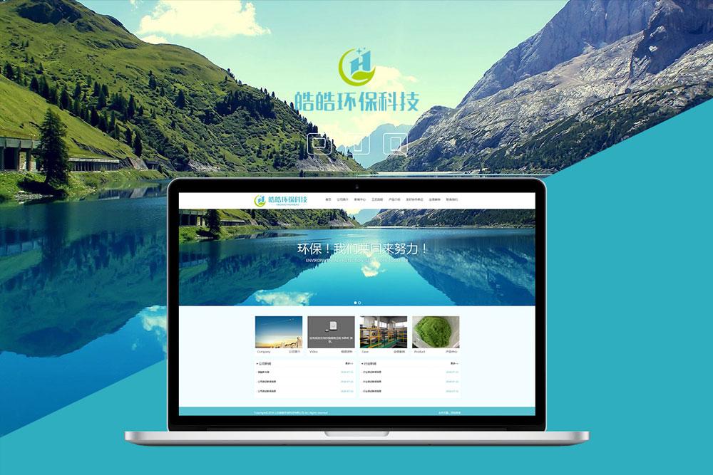 上海网站设计公司建站所需的几个简易步骤