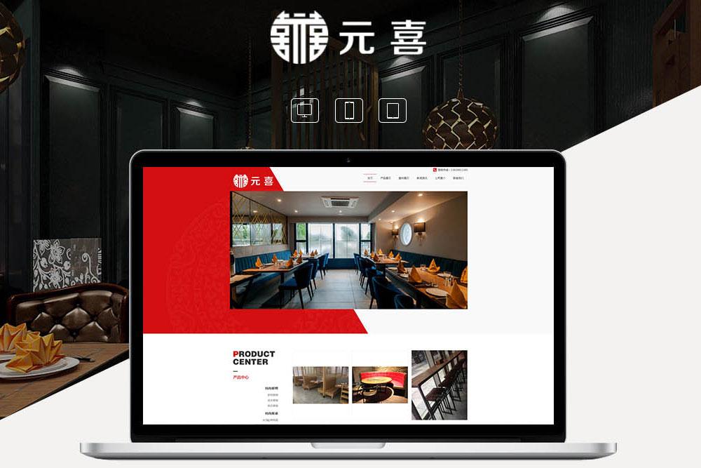 上海网站开发公司设计是一门艺术