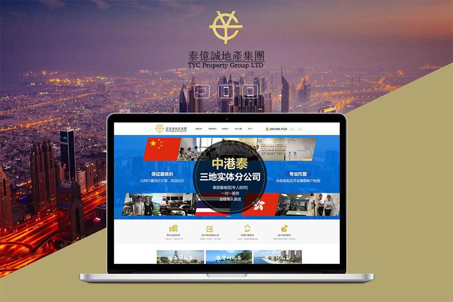 关于上海网站建设公司建站的感悟