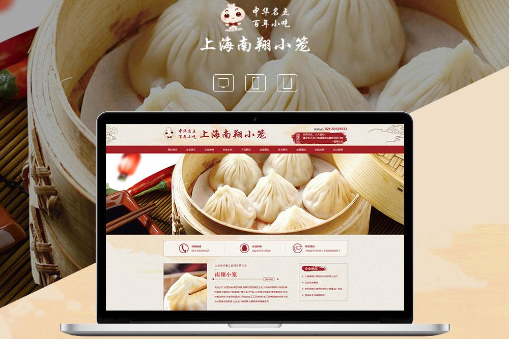 上海网站开发公司优化老的网站要从这五点入手