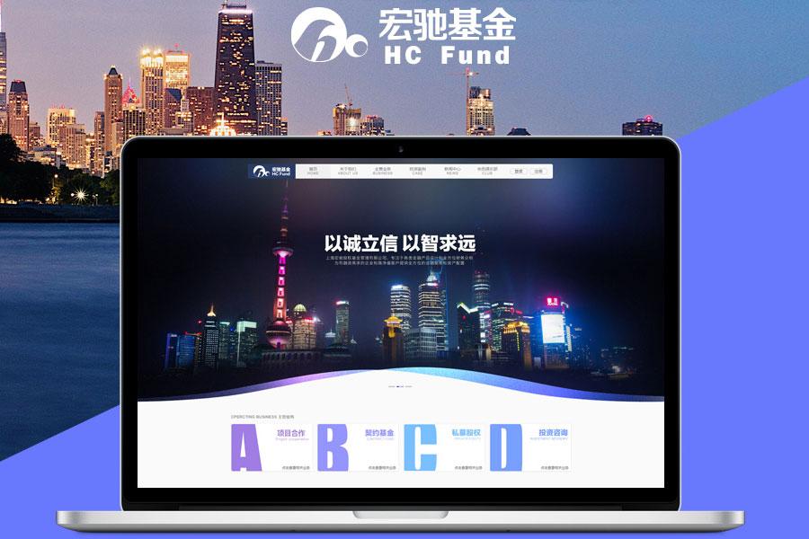 上海网站设计公司网站要不要备案
