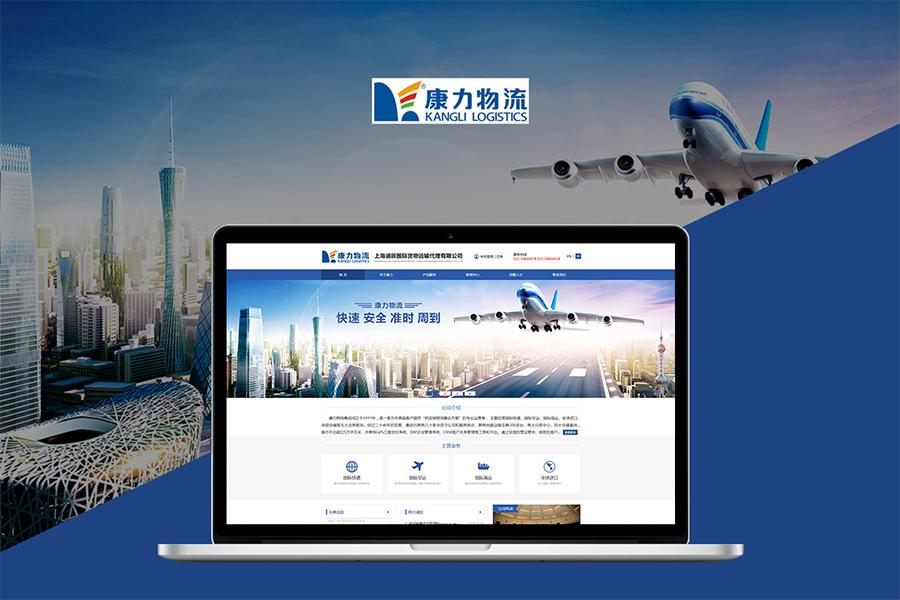 上海网站设计公司不备案有哪些影响