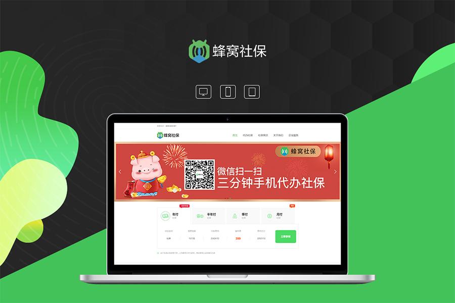 上海网站建设公司页面图片的技巧及误区